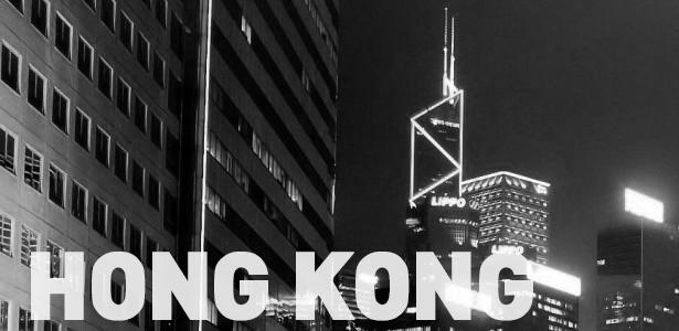 hongkong_header