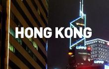 hongkong_thumbnail